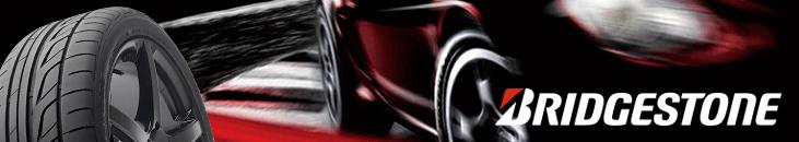 Llantas Bridgestone para carro / Automóvil