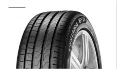 Llantas Pirelli | llantas de alto desempeño | llantas económicas | llantas para automovil | llantas para carro | llantas nuevas | lllantas para camioneta | las mejores llantas